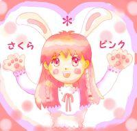 よろピンクお願いします(*^_^*)ありがとうございまするピンク♪