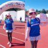 ジャパンウォークinTOKYO2019秋に参加しました♡小椋久美子さま
