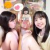 ケノンで【おこもり美容】と【つみたてNISA】はじめました♡日向坂46
