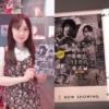 岩井俊二さま監督作品『8日で死んだ怪獣の12日の物語』の感想♡美容院