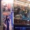 映画『鬼滅の刃 無限列車編』を観てきました♡煉獄杏寿郎さま